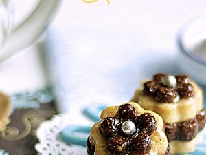 Gâteau oriental chocolaté