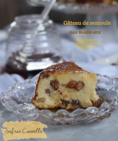 gateau-de-semoule-aux-raisins-secs1.jpg