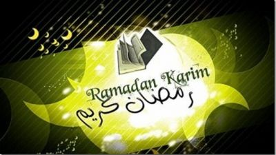 ramad_thumb1.jpg